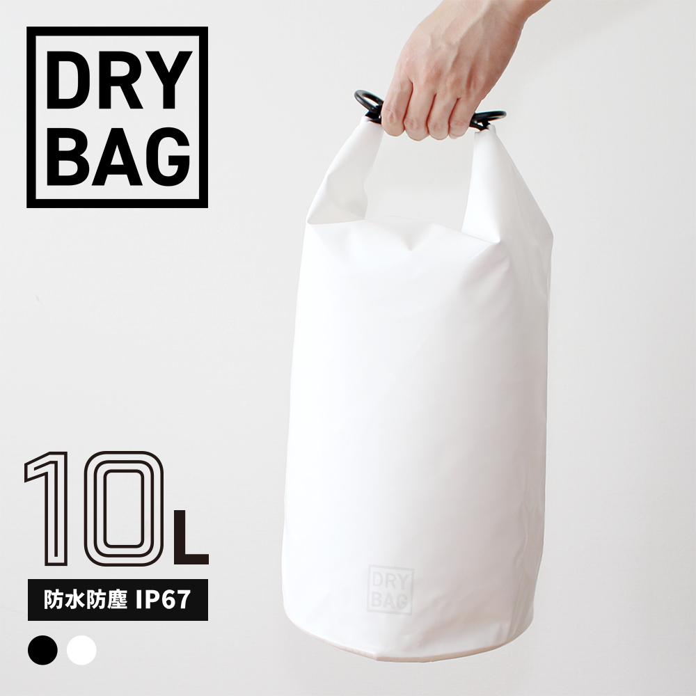 WATER PROOF DRY BAG 防水ドライバッグ 10L(OWL-WPBAG02)