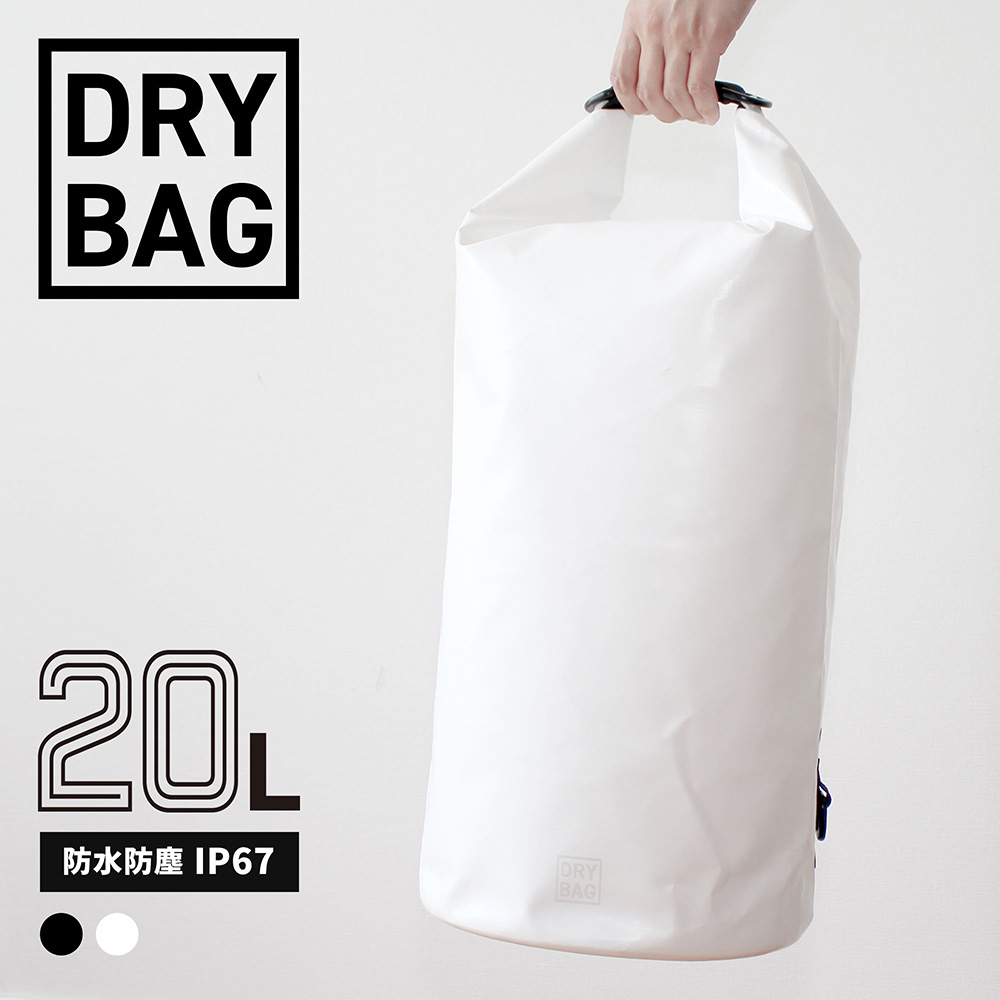 WATER PROOF DRY BAG 防水ドライバッグ 20L(OWL-WPBAG03)
