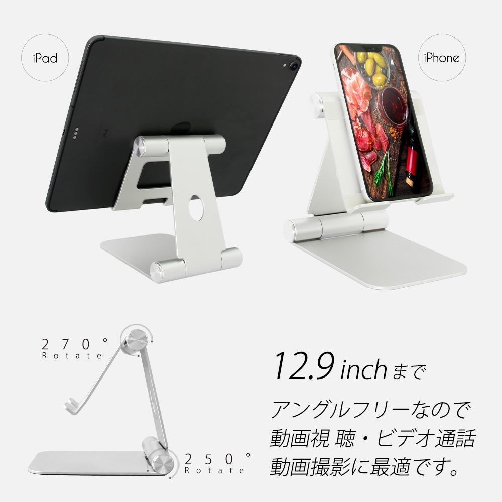 最大12.9インチのタブレットも対応 折り畳み式 スマートフォン+タブレットスタンド (OWL-STD06)