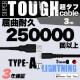 超タフストロングケーブル USB Type-A to Lightning 300cm 3m 屈曲試験25万回合格 (OWL-CBALA30)