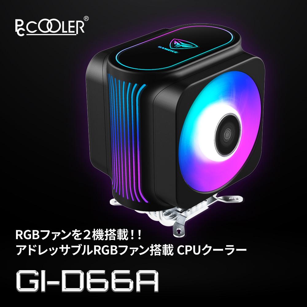PCCOOLER製 HDT方式採用 ARGBコントローラー付属 TDP230W対応 高冷却CPUクーラー (GI-D66A)