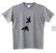 Tシャツ 「Mid-air LOVE pass」