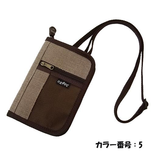 oxtos(オクトス)サンブレラ・パスポートケース【メール便発送可能】