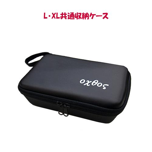 オクトス 6本爪アイゼンラチェット式【ハードケース付】