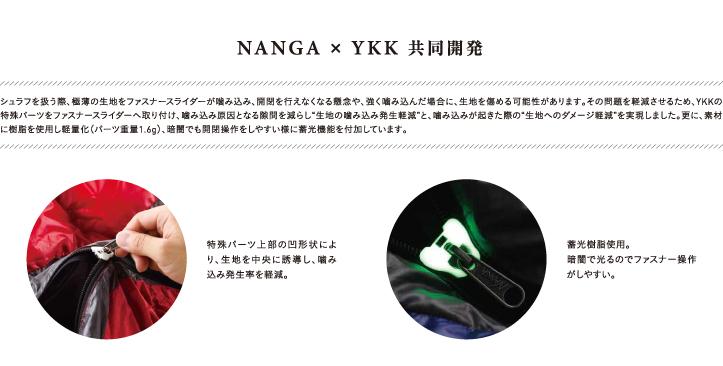 NANGA×oxtos スウェル380