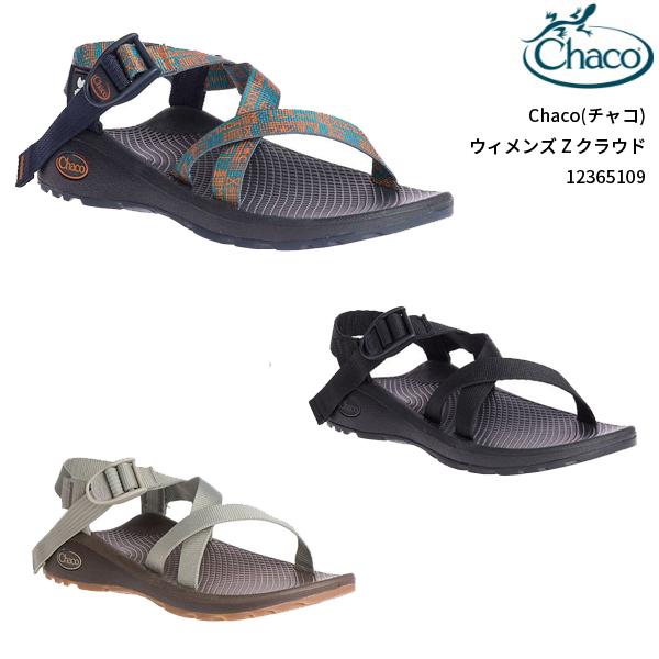 【30%OFF】Chaco(チャコ) ウィメンズ Z クラウド 12365109