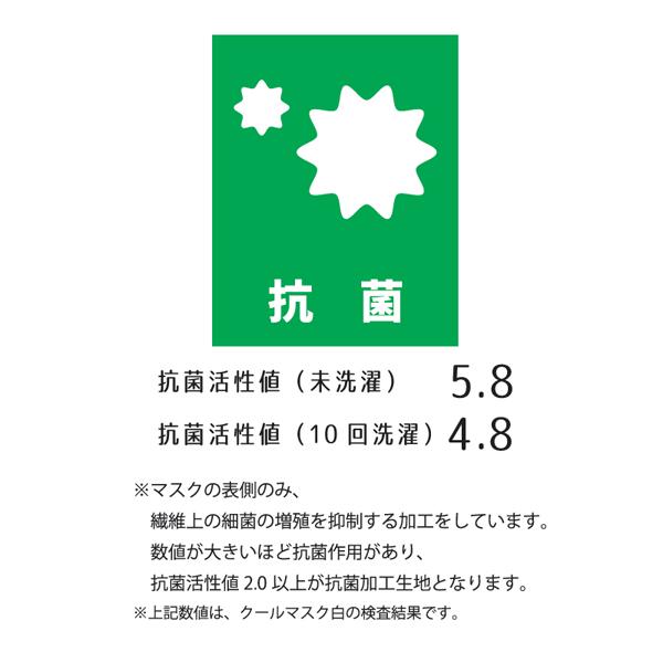 【組み合わせ自由3枚セット】oxtos(オクトス) 接触冷感マスク 3枚セット 【メール便発送可能】