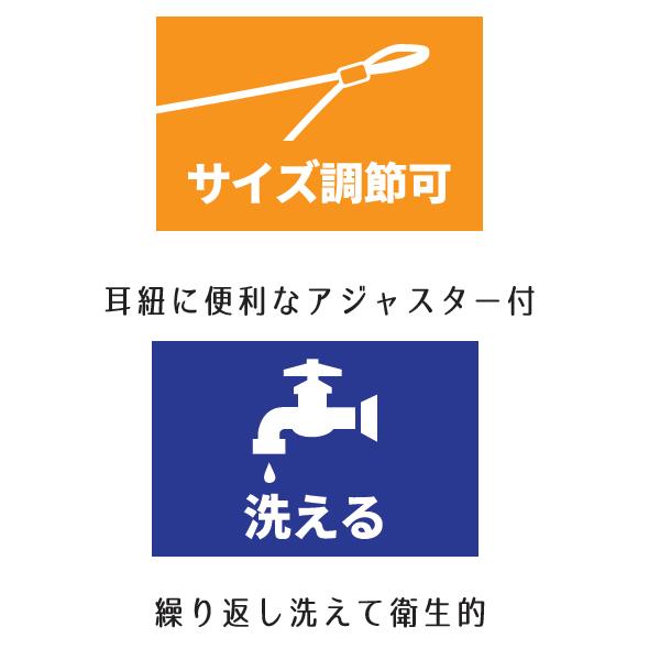 【組み合わせ自由3枚セット】oxtos(オクトス) 接触冷感マスク 3枚セット 【ゆうパケット発送可能】