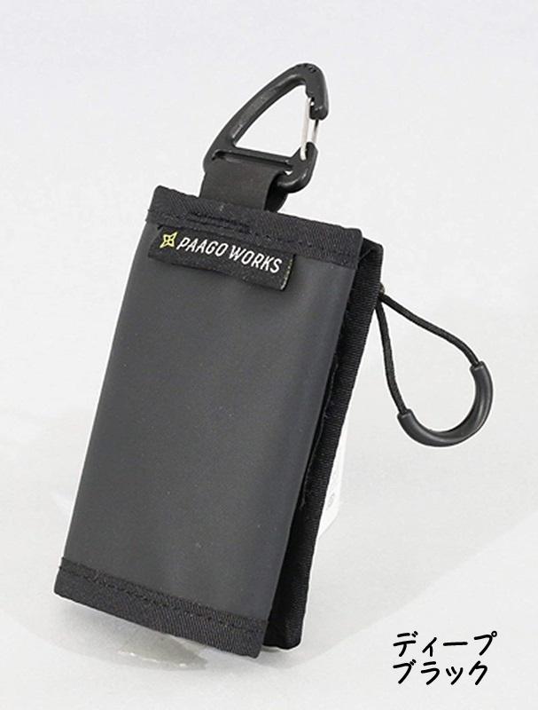 PaaGo WORKS(パーゴワークス)TRAIL BANK-S UW001【ゆうパケット発送可能】