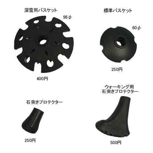 oxtos(オクトス) T型I型兼用4段トレッキングポール