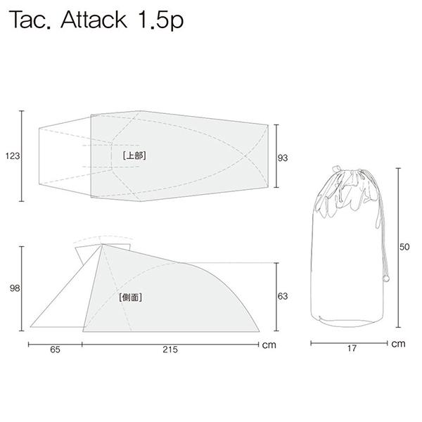 Helinox(ヘリノックス) タクティカル Tac.アタック1.5p 19756005