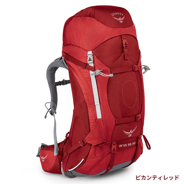 【20%OFF】OSPREY(オスプレー) エーリエルAG 55 OS50067