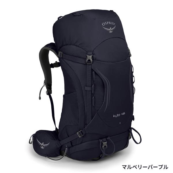【20%OFF】OSPREY(オスプレー) カイト 46 OS50145
