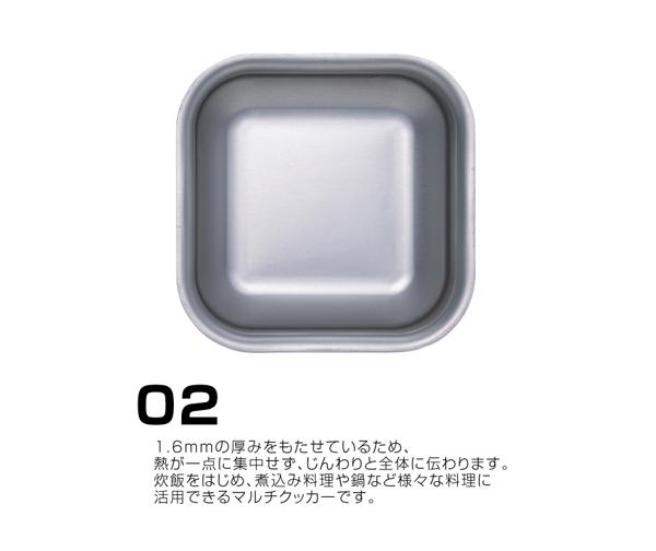 SOTO(ソト) ミニマルクッカー角 ST-3108