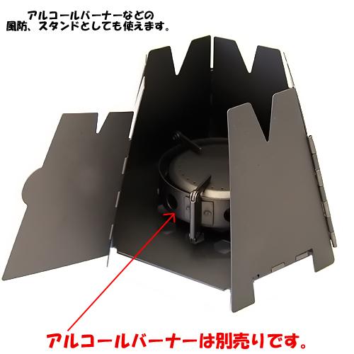 VARGO(バーゴ) チタニウムヘキサゴンウッドストーブ【メール便発送可能】