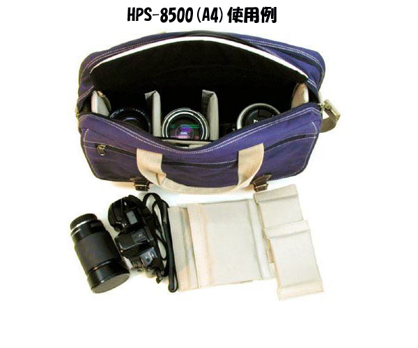 oxtos(オクトス) HPS-8500(A4)・HPS-9800(B4)・HPS-11500・HPS-15000用 オプションインナーバッグ IN-3500【受注生産/納期2〜3週間】