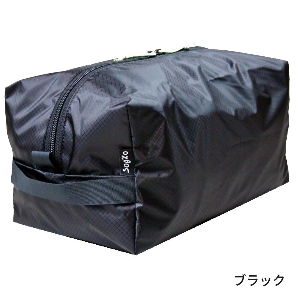 oxtos(オクトス) UL GEAR CUBE 5 OX-043【メール便発送可能】