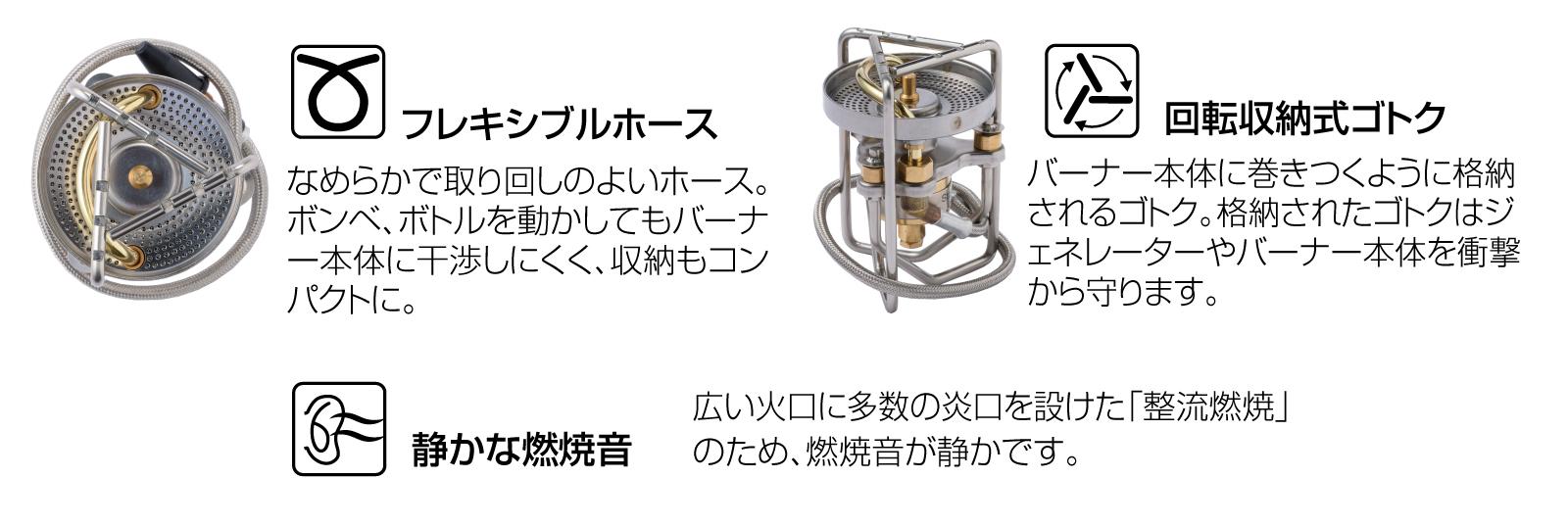 SOTO(ソト) ストームブレイカー SOD-372