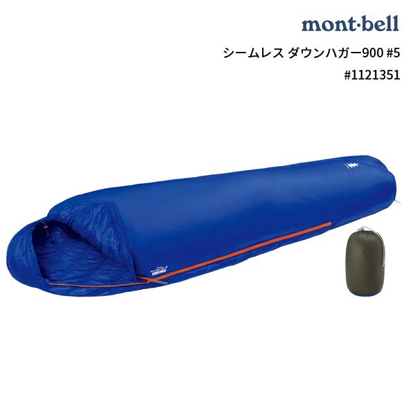 mont-bell(モンベル) シームレス ダウンハガー900 #5 #1121351