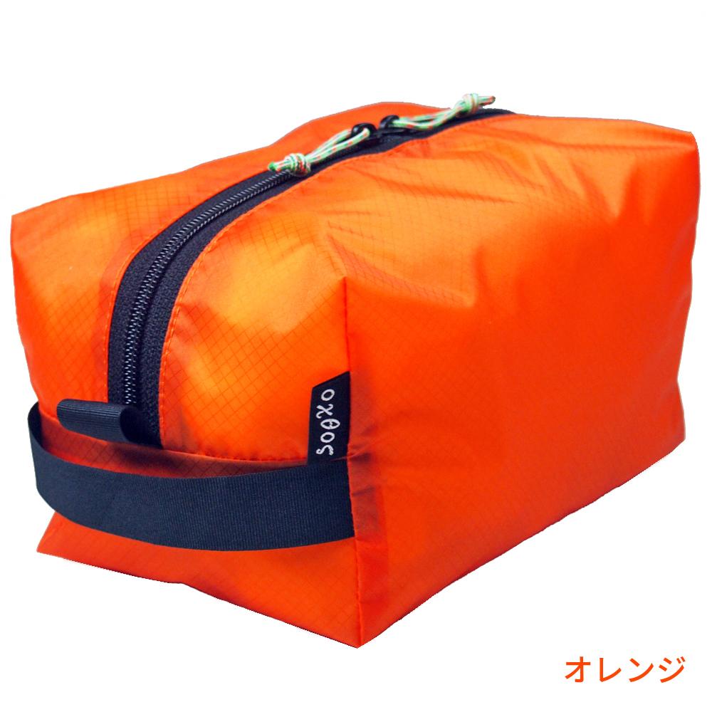 oxtos(オクトス) UL GEAR CUBE 2 OX-041【メール便発送可能】