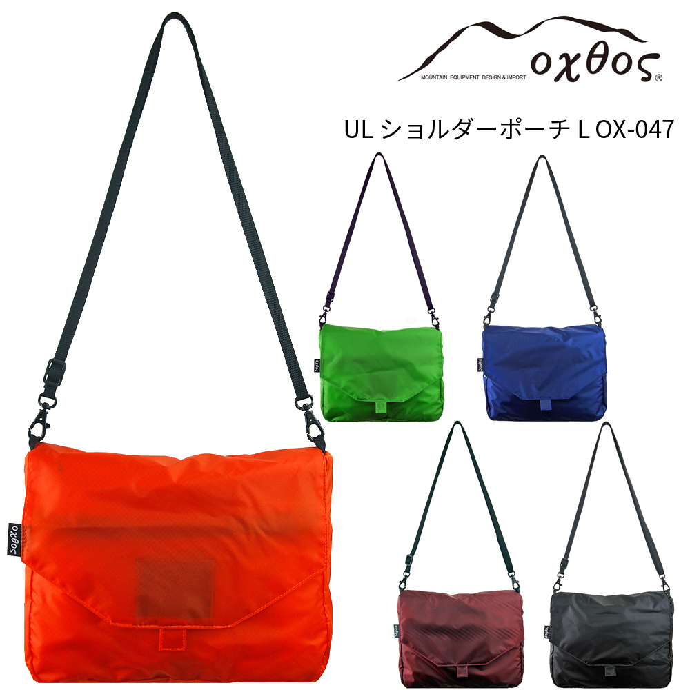 【旧品特価】oxtos(オクトス) UL ショルダーポーチL OX-047【メール便発送可能】