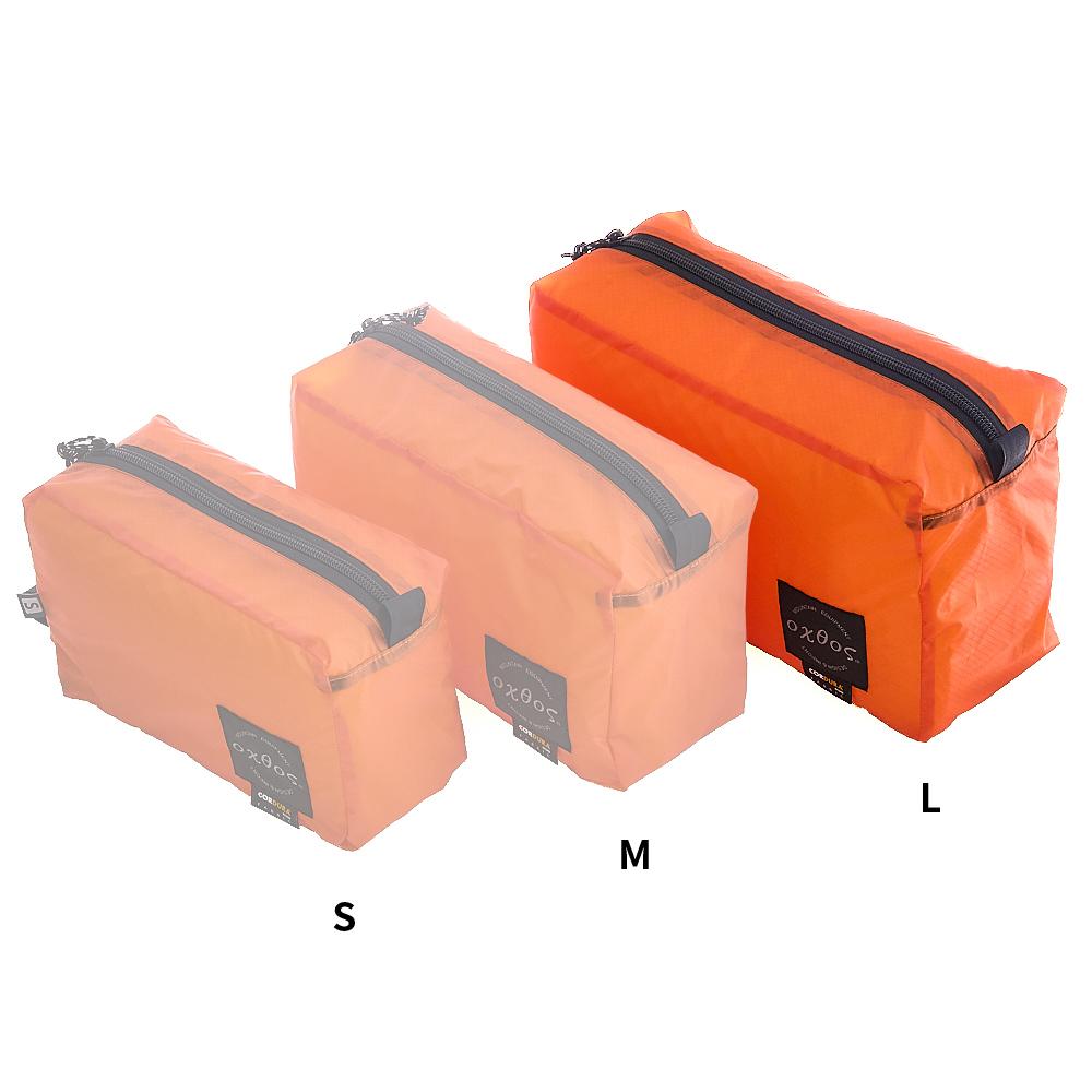 oxtos(オクトス) UL GEAR BOX L OX-056【メール便発送可能】