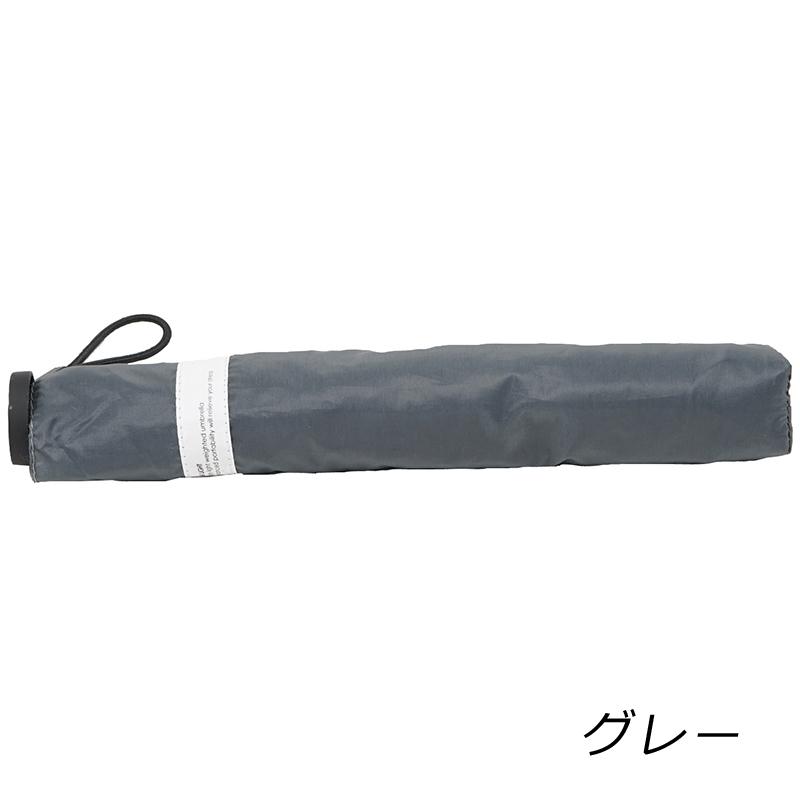 【10%OFF】EVERNEW(エバニュー) SL76g アンブレラ EBY053