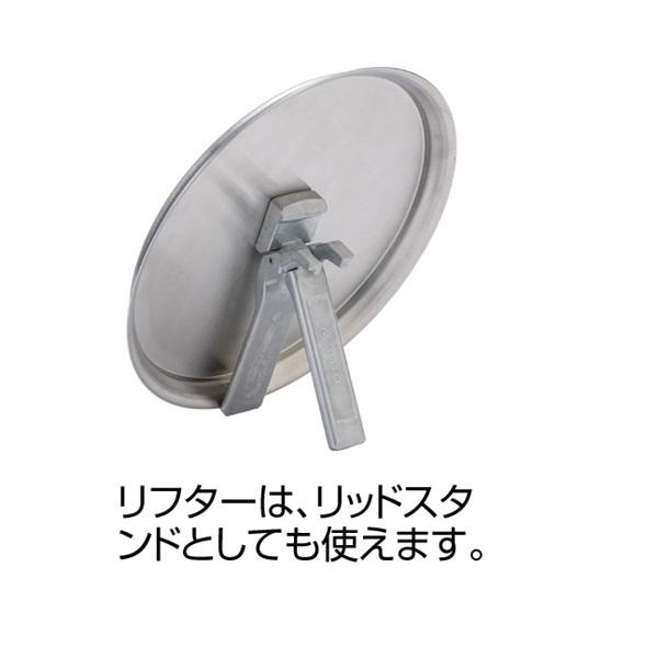 SOTO(ソト) ステンレスヘビーポット GORA ST-950