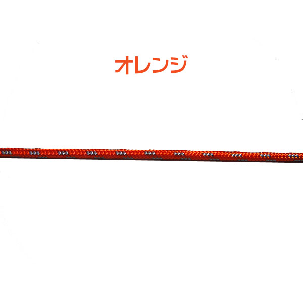 mountaindax(マウンテンダックス) / oxtos(オクトス) ナイロンロープ 3mm【300m巻】(日本製)