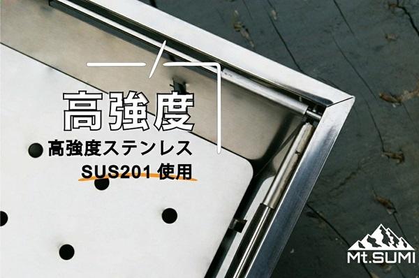 Mt.SUMI(マウントスミ) パーフェクトグリル(スクエア) OA1909PG-SQUARE