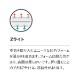 THERMAREST(サーマレスト) Zライトソル  シルバー/ブルー 【オクトス専用スタッフサック付】