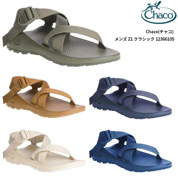 【30%OFF】Chaco(チャコ) メンズ Z1 クラシック 12366105