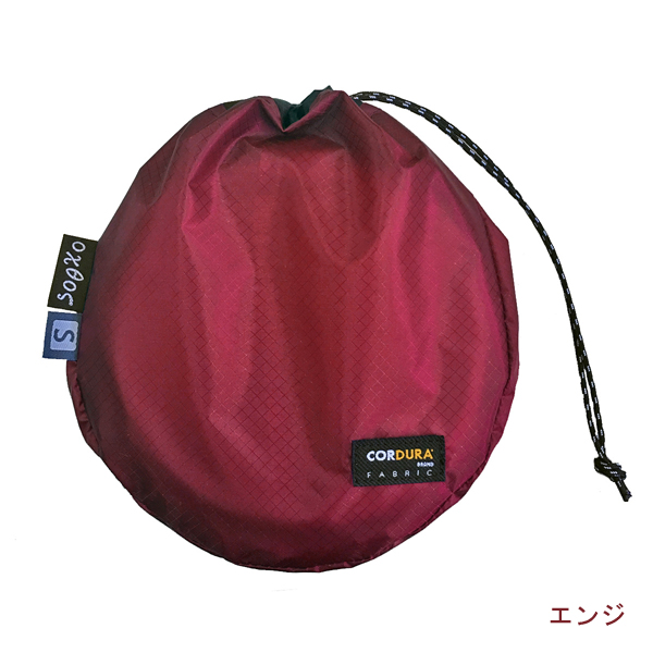 oxtos(オクトス) CORDURA クッカーケースS【メール便発送可能】