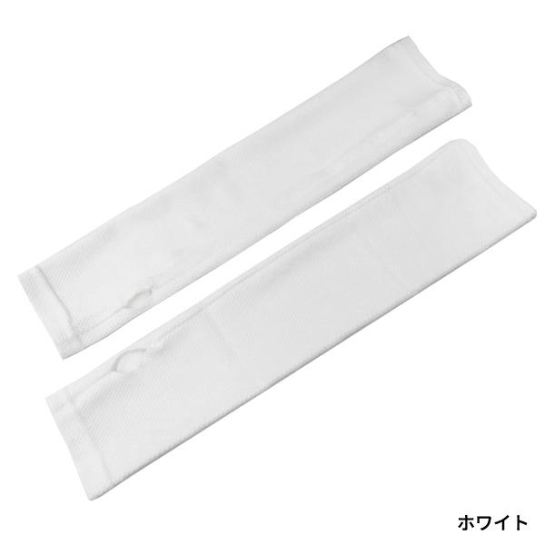 虫除け加工(インセクトシールド) アームクーラー【メール便発送可能】