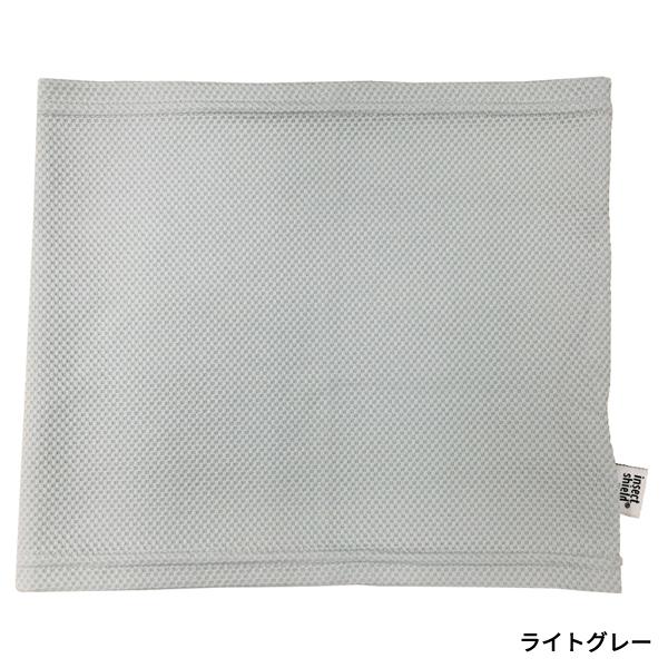 虫除け加工(インセクトシールド) ネッククーラー【メール便発送可能】