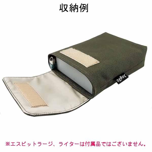 oxtos(オクトス) Esbit(エスビット)ポケットストーブラージ 専用ケース【メール便発送可能】