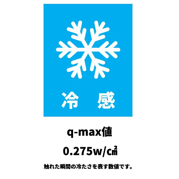 oxtos(オクトス) 多機能ネッククーラー【メール便発送可能】