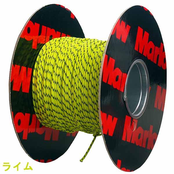 Marlow(マーロー) NEWエクセルレーシング(ダイニーマロープ) 2mm【メーター売り】【メール便発送可能】