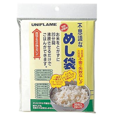 UNIFLAME(ユニフレーム)不思議なめし袋(20枚入)663011【メール便発送可能】