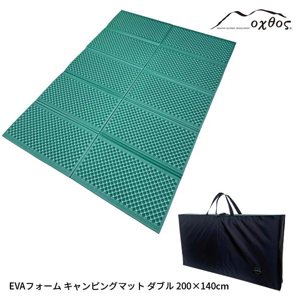 oxtos(オクトス) EVAフォーム キャンピングマット ダブル 200×140cm