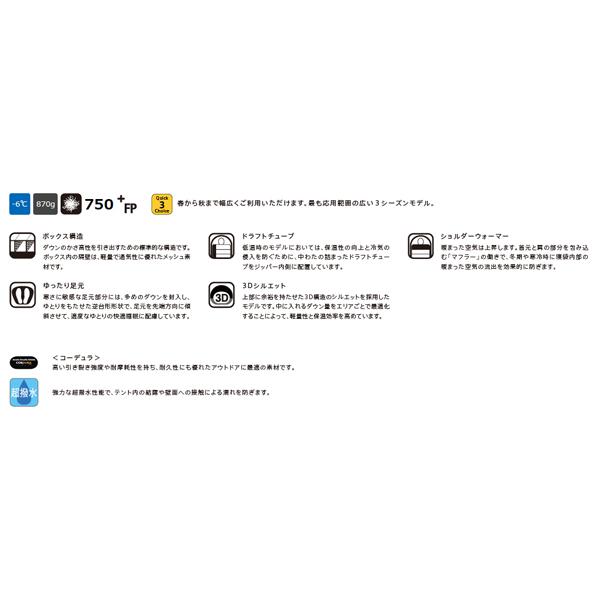 isuka(イスカ) エアドライト 480 147633【oxtosコンプレッションバッグ10L付】