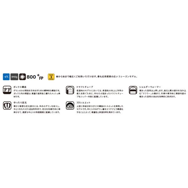 isuka(イスカ) エアプラス 450 149533【oxtosコンプレッションバッグ10L付】