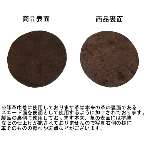 【10%OFF】バッカス・ウイスキーボトル100ml(オリジナル豚革ケース付)