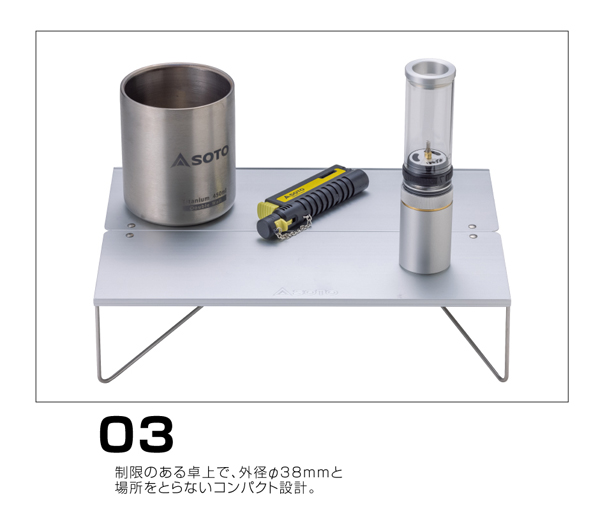 SOTO(ソト) Hinoto(ひのと) SOD-251
