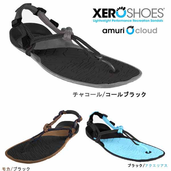 【20%OFF】XERO SHOES(ゼロシューズ)アムリクラウド【日本正規品】