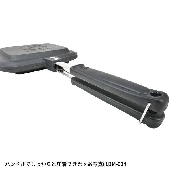 belmont(ベルモント) ホットサンドメーカー [フラット] BM-056