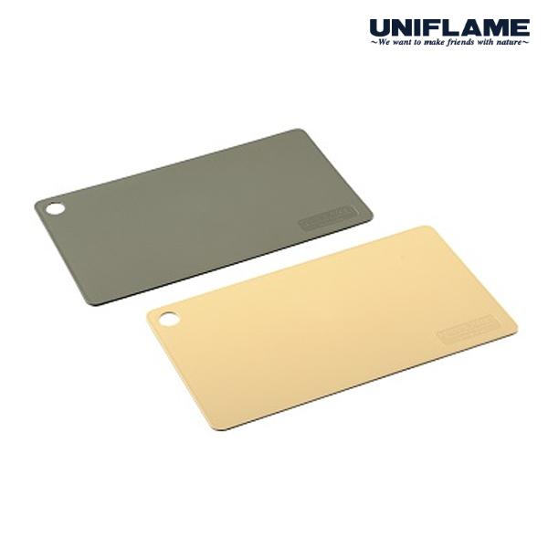 UNIFLAME(ユニフレーム) UFカッティングボード2枚組 661864【メール便可能】