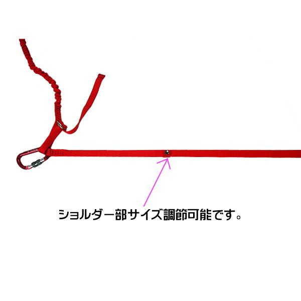 mountain dax(マウンテンダックス) ピッケルバンド・ショルダーII 【OX-015】【メール便発送可能】