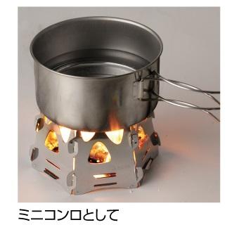 SOTO(ソト) ミニ焚き火台 ヘキサ ST-942【メール便発送可能】