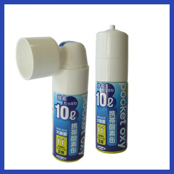 【3本セット】UNICOM(ユニコム)ポケットオキシ 圧縮型酸素ボンベ10L